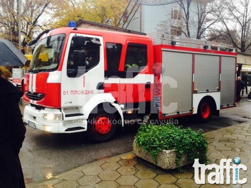 Първо в TrafficNews: Пожар във ВМИ! СНИМКИ