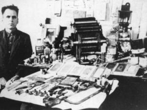 Тодор Кривналиев - българинът до Ал Капоне