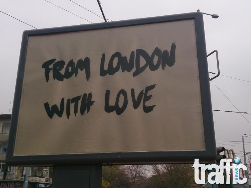 Мистериозен билборд се появи в Пловдив СНИМКИ