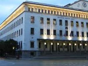 Валутният резерв на България достигнал рекордните 15,580 млрд. евро