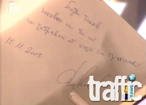 Ето какво написа Костадинов в шоуто на Слави