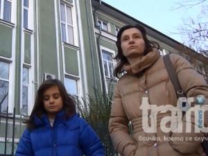 След репортаж на TrafficNews: Родители отписват 17 деца на училище ВИДЕО