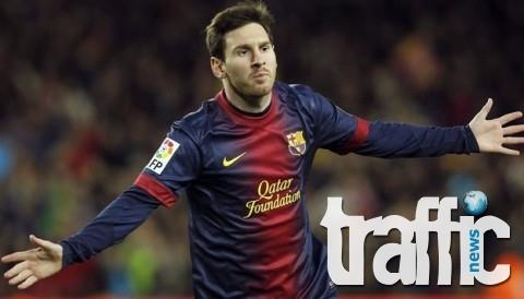 Меси продължава да чупи рекорди, вече е голмайстор №1 в Шампионската лига