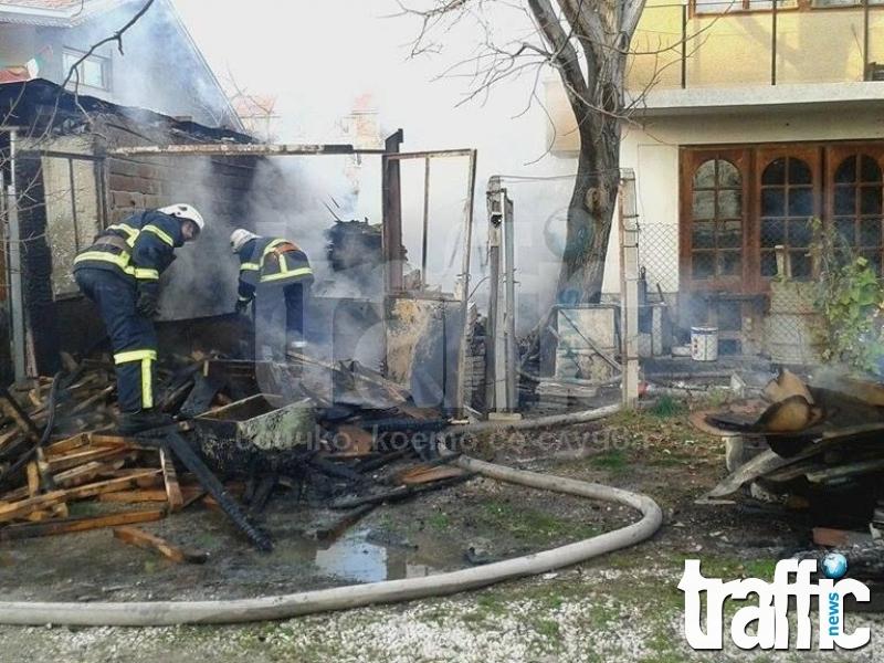 Ексклузивно видео от пожара в къща