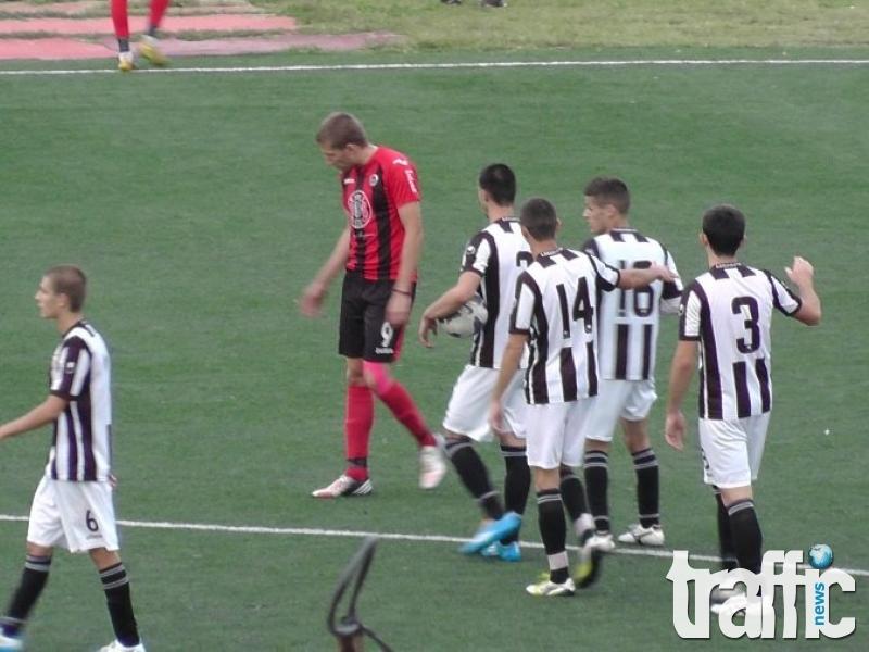Локо (Пд) залепна за дъното в Младежката група до 21 години след 0:3 в Дупница срещу Марек