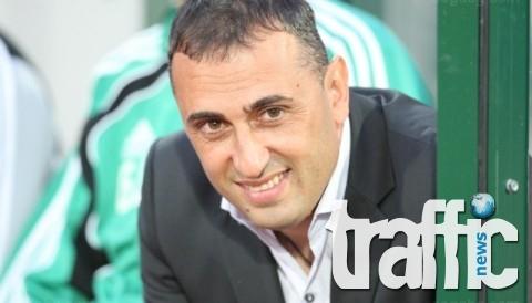 Избрали Ивайло Петев за треньор на националите
