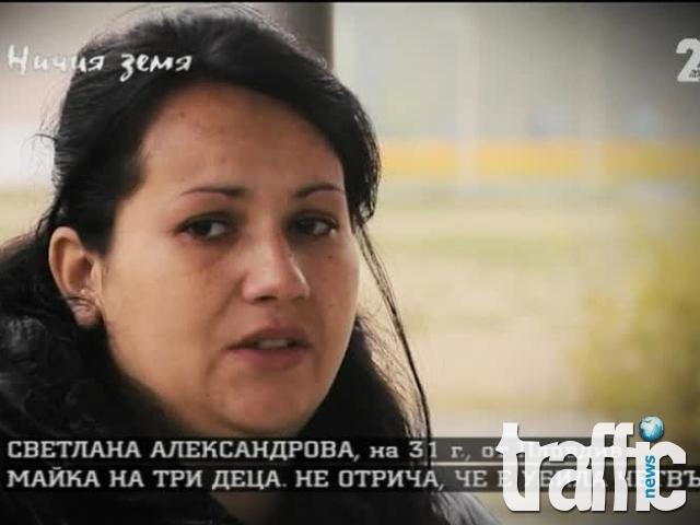 Пловдивчанката, която уби бебето си ВИДЕО
