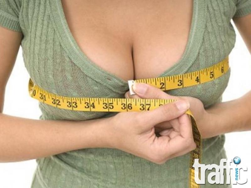 Храни за по-големи гърди