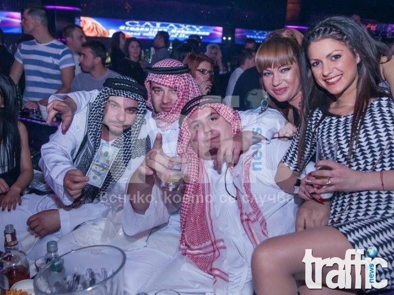 Араби разливат шампанско в \