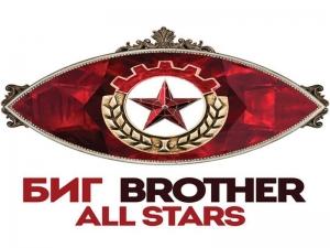 Инфарктни елиминации в Big Brother All Stars