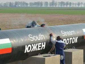 "Русия спира проекта ""Южен поток\"