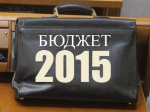 Депутатите ще работят извънредно по Бюджет 2015 днес