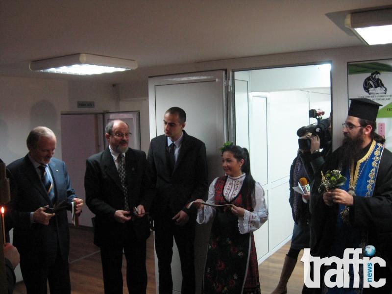 Академичен технологичен център отвори врати в Пловдивския университет