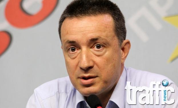 Янаки Стоилов: На прага сме на критична финансова ситуация