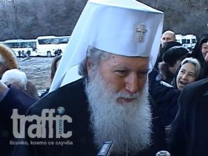 Патриархът пред TraficNews.bg ВИДЕО