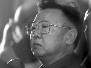 Приключи тригодишният траур за Ким Чен-ир