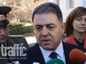 Военният министър за взрива в Мъглиж ВИДЕО