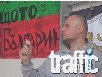 Откраднаха личните данни на близки на тартора на агитката на Локо Пловдив!