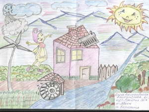 Второ районно провежда конкурс за рисунка на тема: \