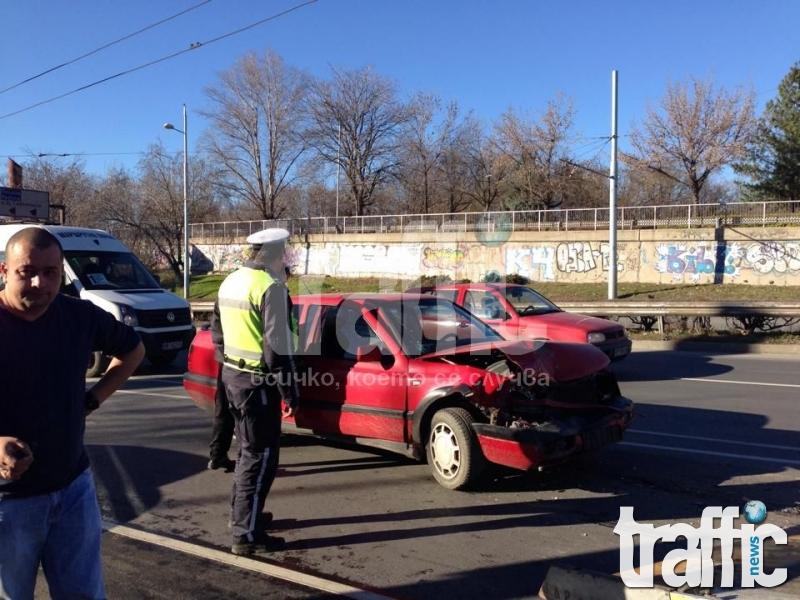 Верижна катастрофа до гарата в Пловдив! СНИМКИ