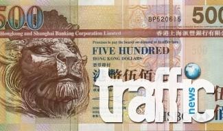Два милиона долара се разпиляха в Хонконг