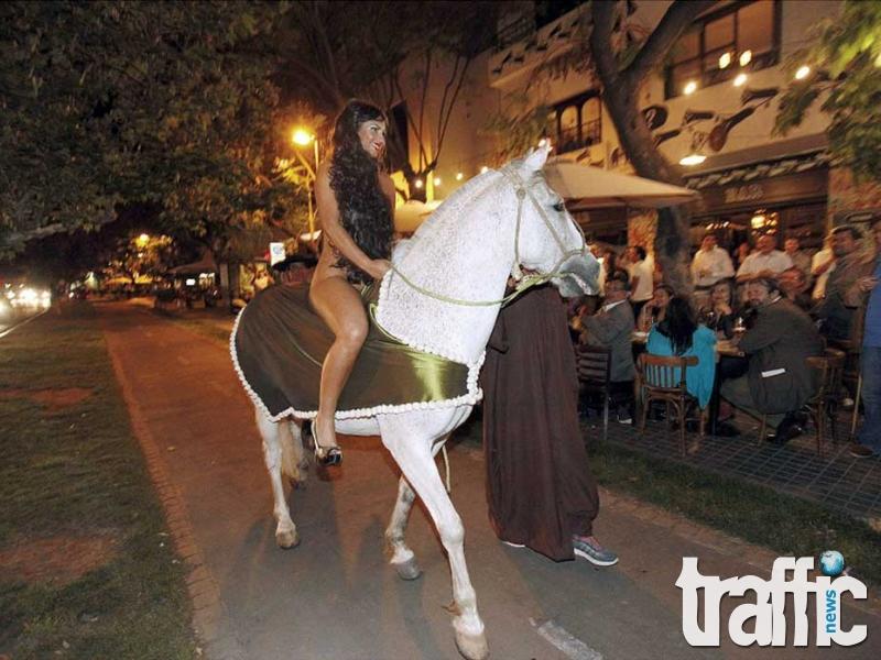Стрийптизьорка мина гола на кон през Сантяго