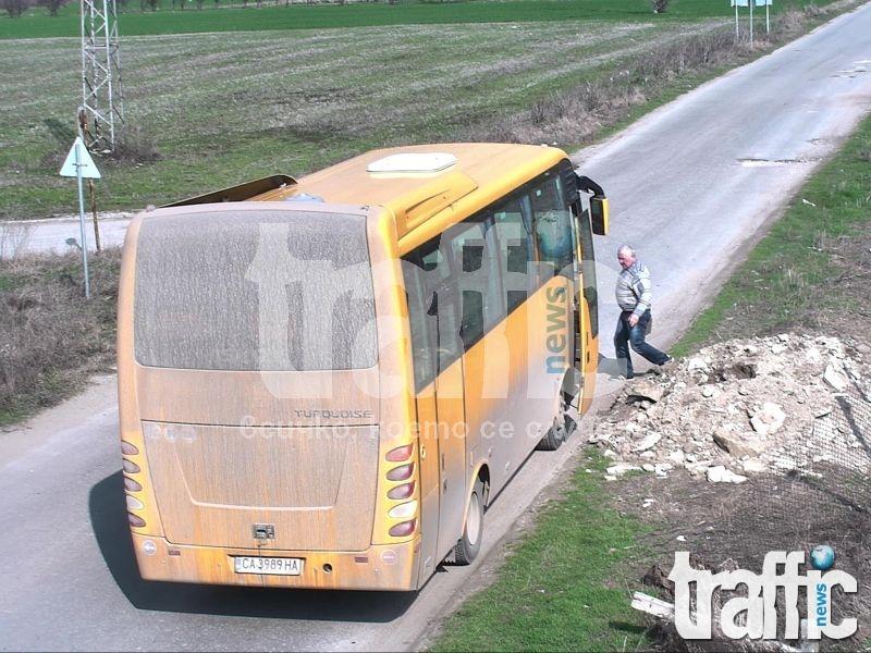 Щрак: Вижте нагли крадци в действие в Пловдив и района! СНИМКИ и ВИДЕО