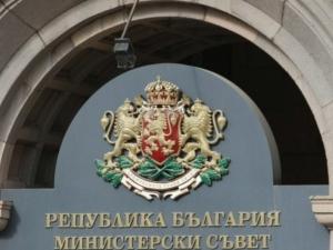 828 решения на министри за година
