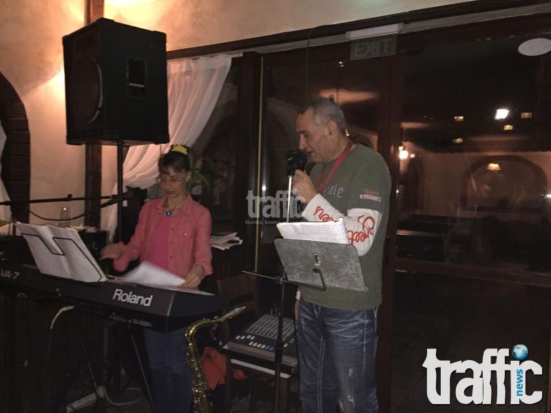 Изгавриха се с музикална легенда от Пловдив