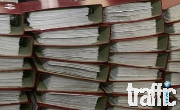 Фирма, свързана с осъждан бивш съдия от Пловдив, иска да дари софтуер за разпределение на делата на ВСС