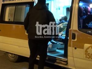 Първо в TrafficNews: 18-годишен препи и припадна в центъра на Пловдив! ВИДЕО