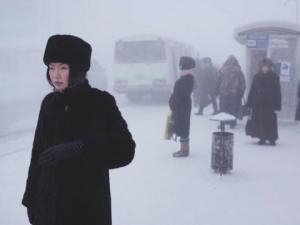 Вижте къде е най-студено в света
