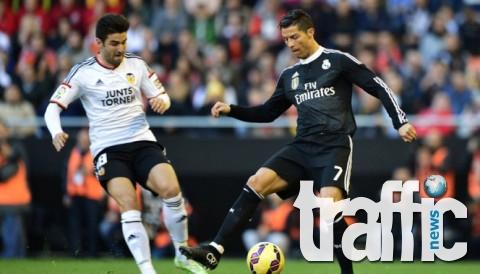 """Непобедимият Реал Мадрид се сгромоляса на """"Местая"""""""