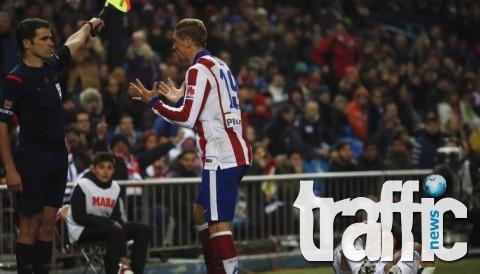 Атлетико на Торес удари тежко Реал Мадрид