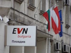 EVN се извиняват на своите клиенти за аварията вчера