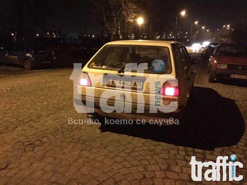 """""""Бързи и яростни"""" в Пловдив! Полицията преследва крадец на коли СНИМКИ и ВИДЕО"""