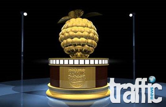 Трансформърс получи най-много номинации за \