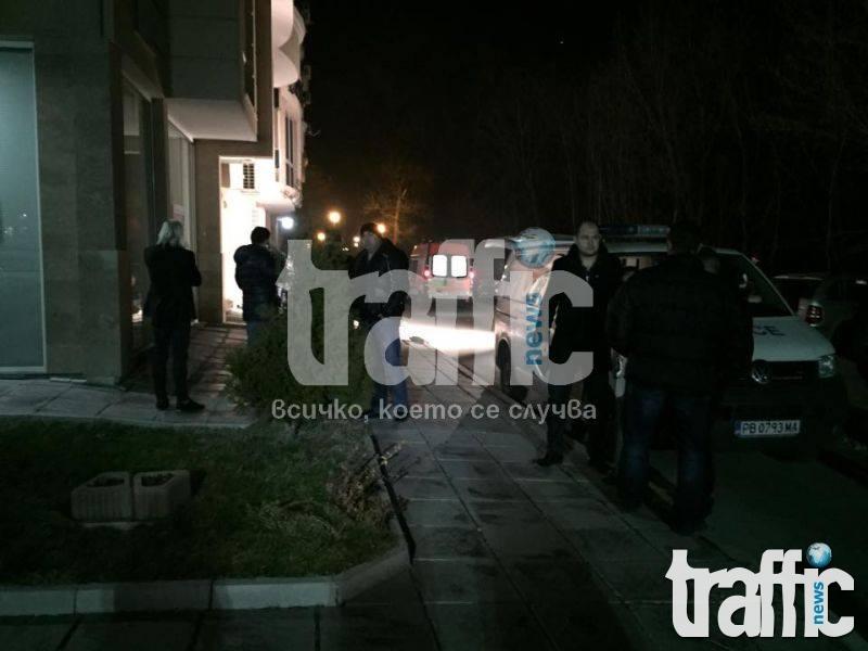 Първо в TrafficNews! Застреляха Митьо Лудия ОБНОВЕНА, СНИМКИ