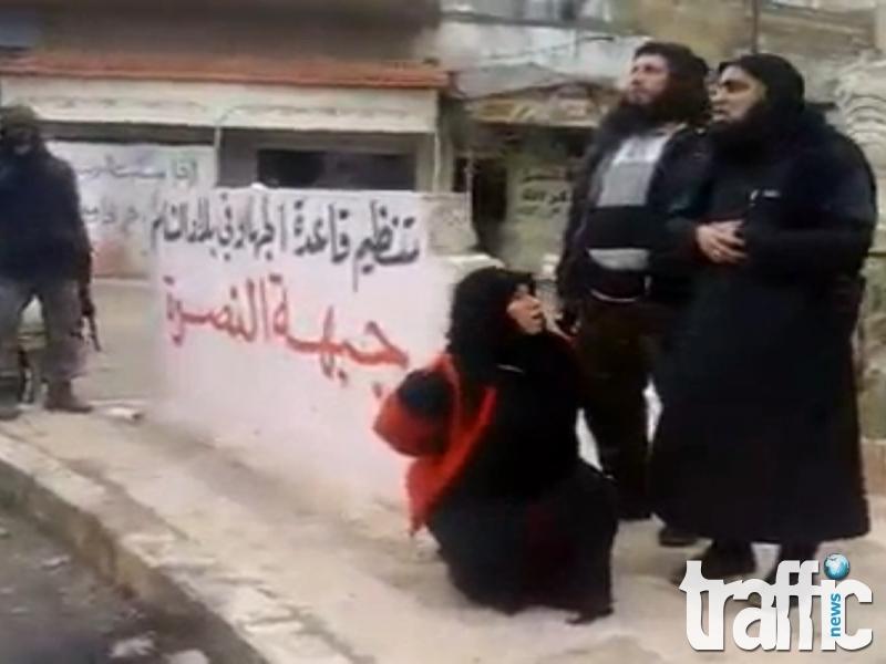 Джихадисти екзекутират жена за прелюбодейство