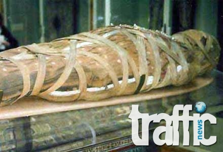 Древна египетска мумия в Археологическия музей Пловдив