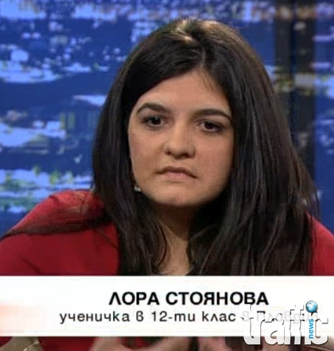 Харвард изпрати покана за обучение на ученичка oт Пловдив