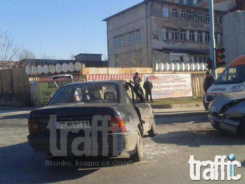 Катастрофа с пострадала на Карловско шосе СНИМКИ