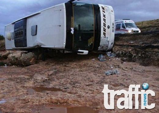 Наш автобус катастрофира в Сърбия, 13 души са ранени