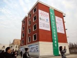 Китайците построиха сграда с 3D принтер