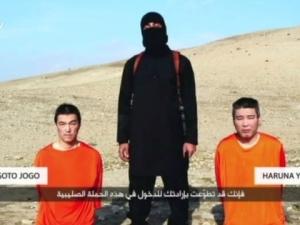 """Япония поиска помощ от Франция за освобождаване на заложниците на """"Ислямска държава\"""