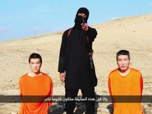 """""""Ислямска държава"""" с ново изявление до Япония"""