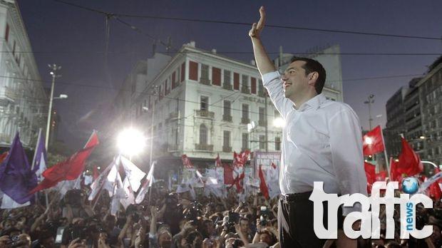 Триумф за СИРИЗА! Изборите в Гърция приключиха