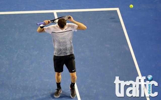 Григор счупи ракетата си за тенис ВИДЕО