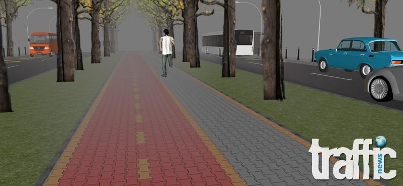 Вижте как ще изглежда булевард