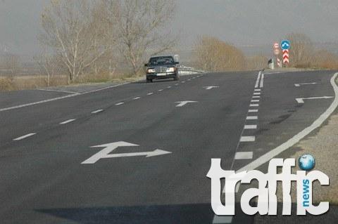 Разширяват пътя Асеновград-Пловдив